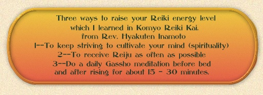 How to raise your energy level