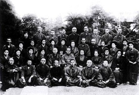 Usui Reiki Ryoho Gakkai 1925